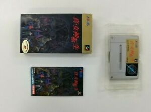 SHIN MEGAMI TENSEI  Nintendo Super Famicom with box Japanese SFC SNES Japan USED