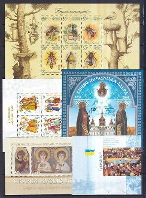 Ordentlich Ukraine Postfrisch Jahrgang 2001 Siehe Bild Sparen Sie 50-70%