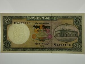 Bangladesh-1988-Twenty-Taka-Banknote-in-About-Uncirculated-Condition