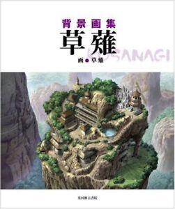 USED Kusanagi Haikei Gashuu Background Illustrations Art Book