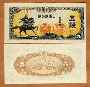 Japan-1944-WWII-5-Sen-banknote-039-Samurai-039-Krause-P-52-UNC-amp-Crisp-Scarce