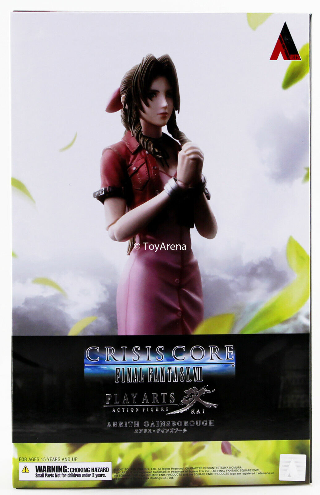 Crisis Core Final Fantasy VII Aerith Gainsbgoldugh Play Arts Kai Action Figure US