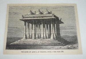 1879-Revista-Grabado-Kiosk-de-Ahmed-en-Serkhej-India