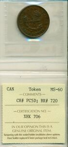 ICCS-Canada-1857-Token-MS-60-CH-PC5D-BR-720-XHK-706