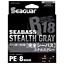 thumbnail 9 - Seaguar-8-Strand-Braid-Line-Kanzen-Seabass-R18-Stealth-Gray-200M