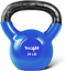 thumbnail 8 - Yes4All Vinyl Coated Kettlebell Weights, Weight Available: 5, 10, 15, 20, 25, 30