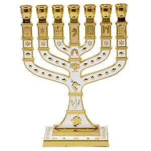 7-Branched-Candle-Holder-Hanukkah-Menorah-White-amp-Gold-Pewter-from-Jerusalem-5-034