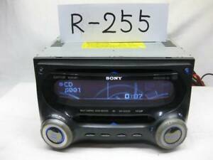 SONY-WX-S2200-MP3-MDLP-AUX-2S-size-CD-amp-MD-deck