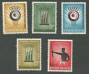 Stamps-Indonesia-Scott-B121-B125-Indonesian-Youth-Congress-Bandung-Unused-1960