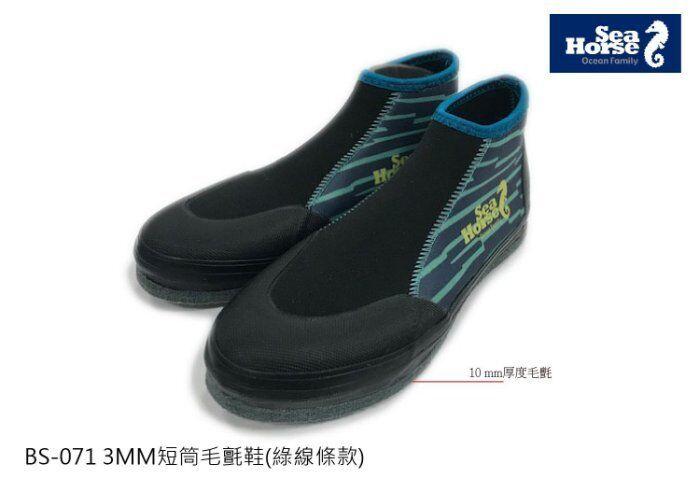 Zapatos  De Pesca Mar Caballo, Suela Antideslizante Impermeable Neopreno nosotros tamaño 8-13  barato en alta calidad