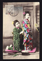 Japanese Japan Post Offices in China 1913 postmarked stamp on Geisha Postcard PC