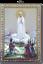 Icone-classiche-su-legno-cm-10x14 miniatura 21
