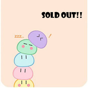 Sold Out 09.07.2021
