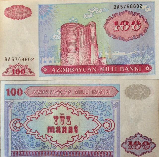 AZERBAIJAN 1993 100 MANAT UNCIRCULATED BANKNOTE P-18 BUY FROM A USA SELLER !!!!!