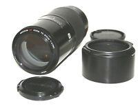 Minolta Maxxum AF Zoom 70-210mm  f/4 (32) Beer Can Lens Minolta/ Sony Alpha