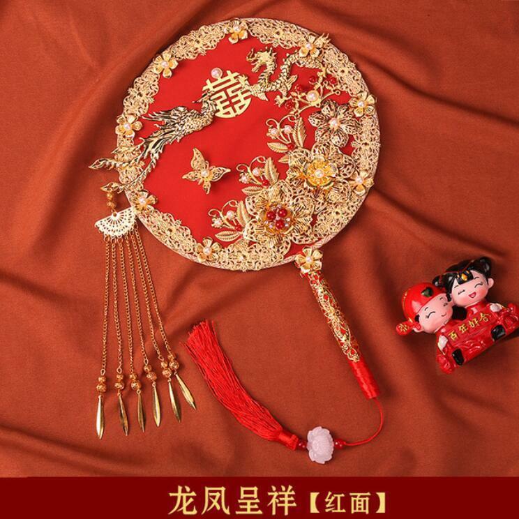 Chinese Antique Wedding Fan Bride Round Hand Fan Wedding Bouquet Gift Props