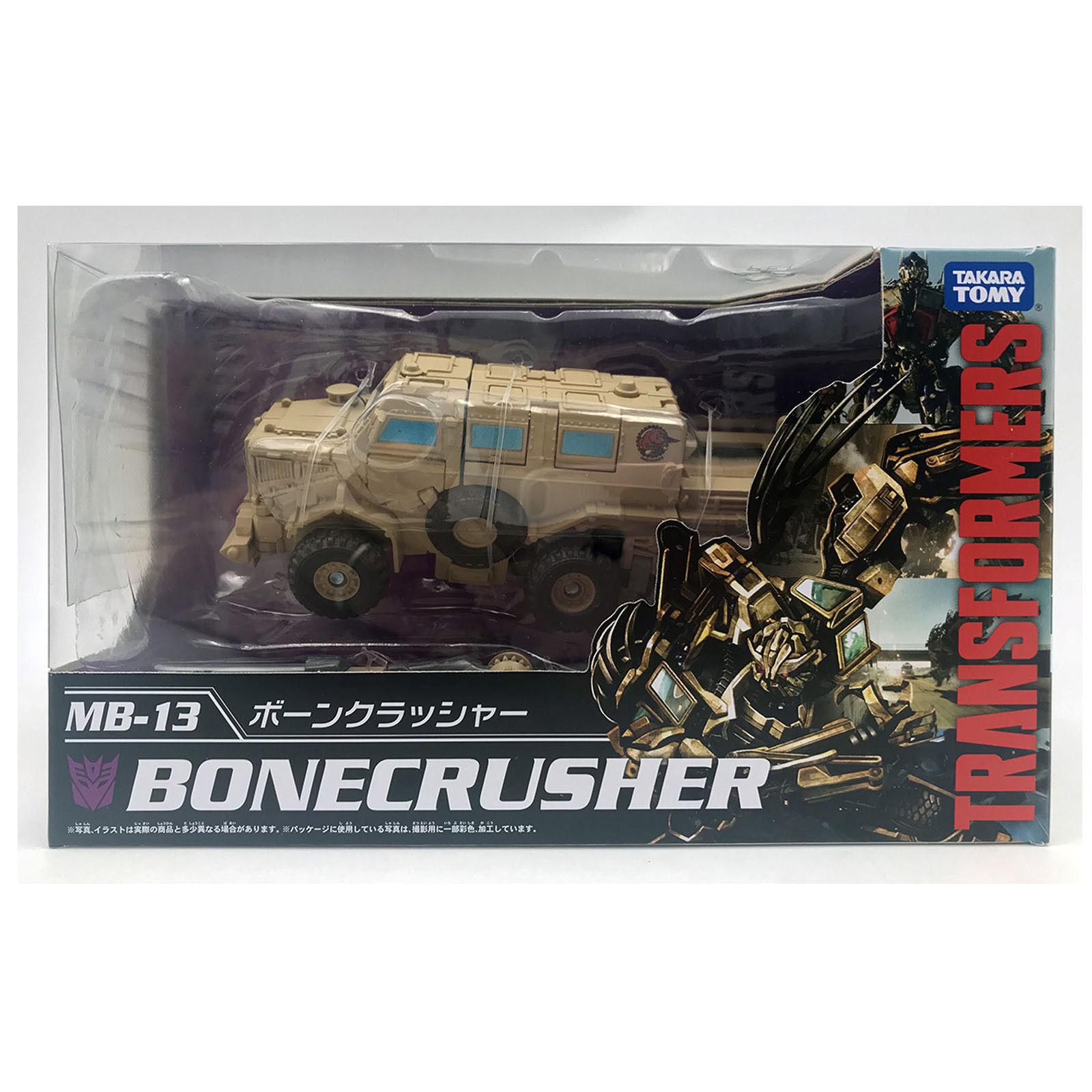 Transformers Film The Best MB-13 MB13 BONECRUSHER D Class Action Figure Cadeau