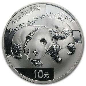 SCARCE ! ~ 2008 ~ .999 PURE SILVER  OZ. ~ CHINA PANDA COIN ~ PCGS ~MS~69 ~$98.88