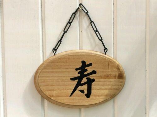 Handcrafted Oriental Hanging Garden//Koi//Patio//Zen Sign