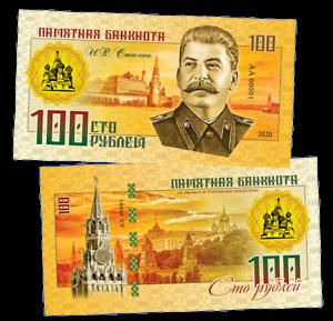 Banknote 100 rubles 2020 joseph stalin. Great politicians USSR and Russia. UNC
