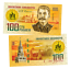 thumbnail 1 - Banknote 100 rubles 2020 joseph stalin. Great politicians USSR and Russia. UNC