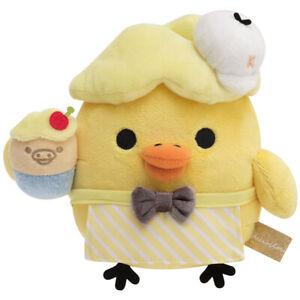 Kiiroitori-Yellow-Chick-Plush-Doll-Handsome-Muffin-San-X-Japan-Rilakkuma