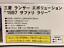 Mitsubishi-Lancer-Evolution-IV-1997-Safari-1-24-Scale-Model-Kit-Hasegawa thumbnail 3