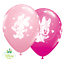 Disney-Minnie-Mouse-Birthday-Balloons-Foil-Latex-Party-Decorations-Gender-Reveal thumbnail 14
