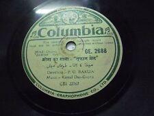 JAWAB KAMAL DAS GUPTA HINDI DRAMA GE 2688 RARE 78 RPM RECORD COLUMBIA VG