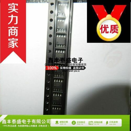 5PCS FT839NB1 FT839NB1-RT SOP8 Integrated Circuit