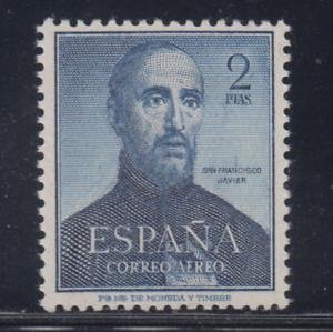 ESPANA-1952-SERIE-COMPLETA-EDIFIL-1118-SELLO-NUEVO-SIN-FIJASELLOS-MNH-LOTE-1