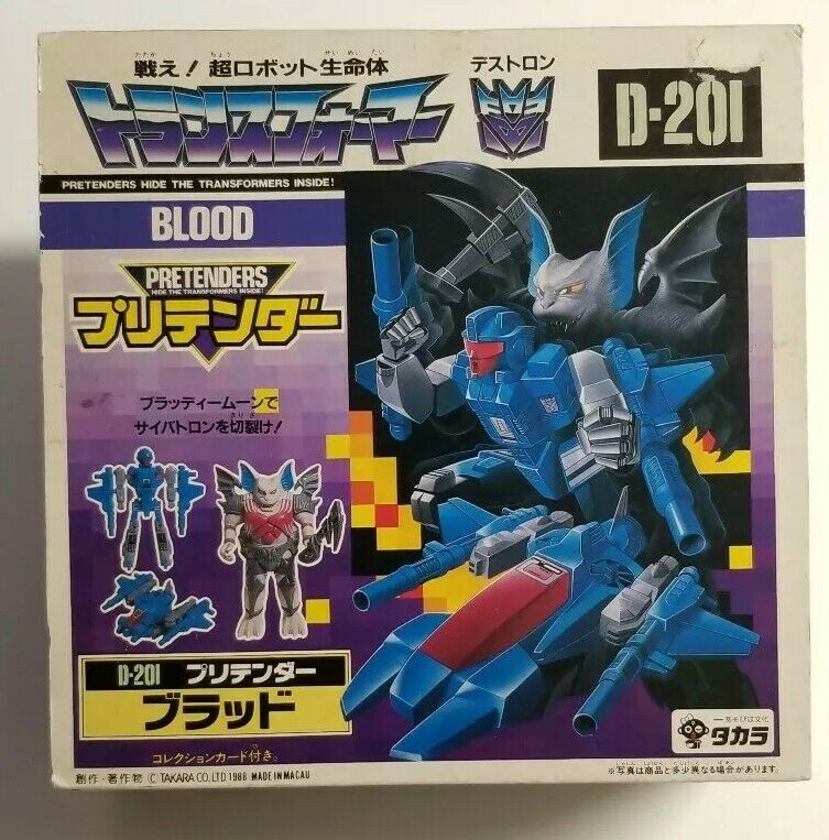 Transformers Masterforce Pretenders D-201 Blood  Sealed