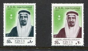 Saudi Arabia Scott 727a-728a 727a-28a, Error in Inscription 1977 NH King Khalid