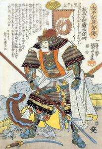 Prints Sassa Narimasa 15x22 Samurai Hero Japanese Print Asian Art Japan Warrior Asian Antiques