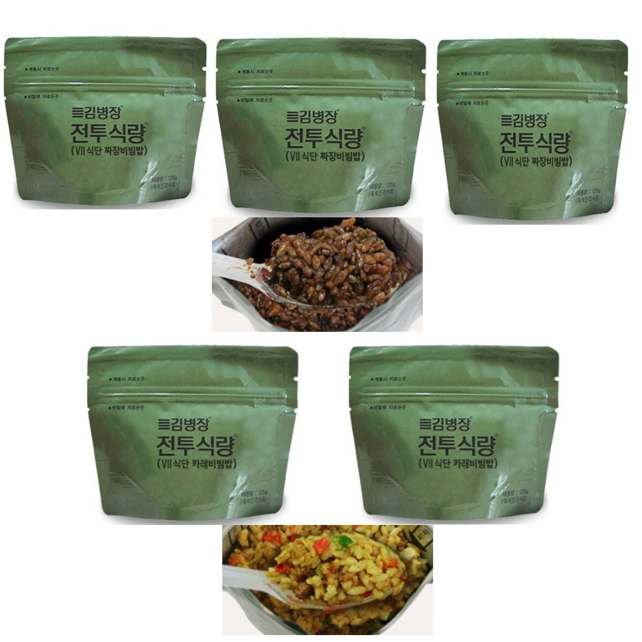 Korean  Military Food Camping Rice Meal 5Pcs Combat Emergency Rations Outdoor  special offer