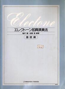 Yamaha-Electone-Used-Organ-Music-Book-In-Japanese
