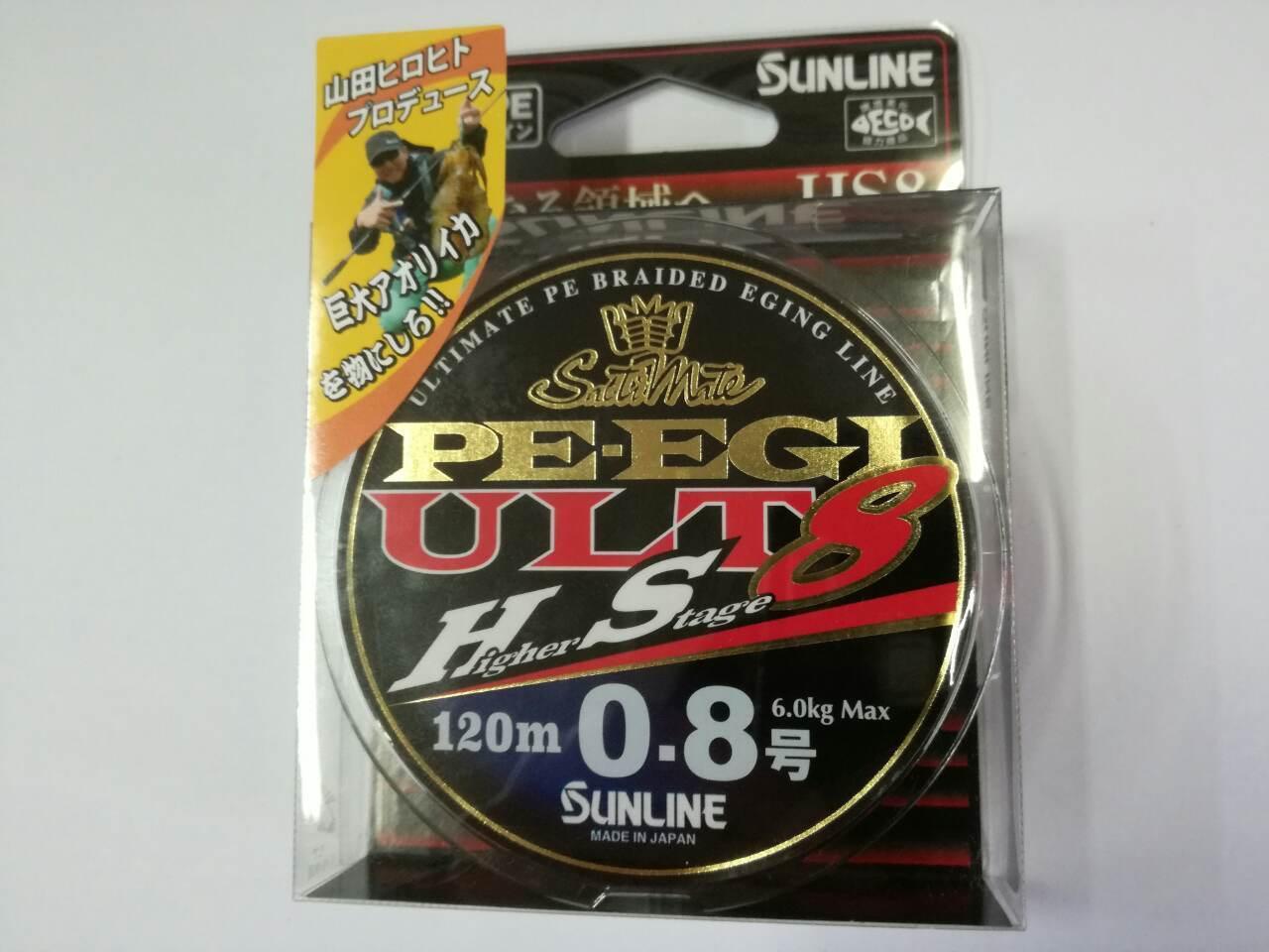 Sunline ULT PE EGI ULT Sunline HS8 120m Braided Line  0.7   0.8   1 e870e1