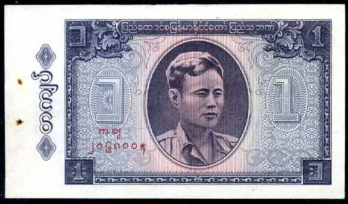 1965 with 2 staples  P 52   about Uncirculated BURMA  1 Kyat  ND