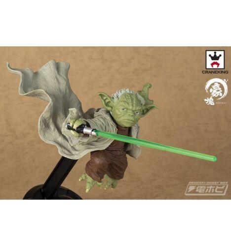 Banpresto star wars goukai yoda figure