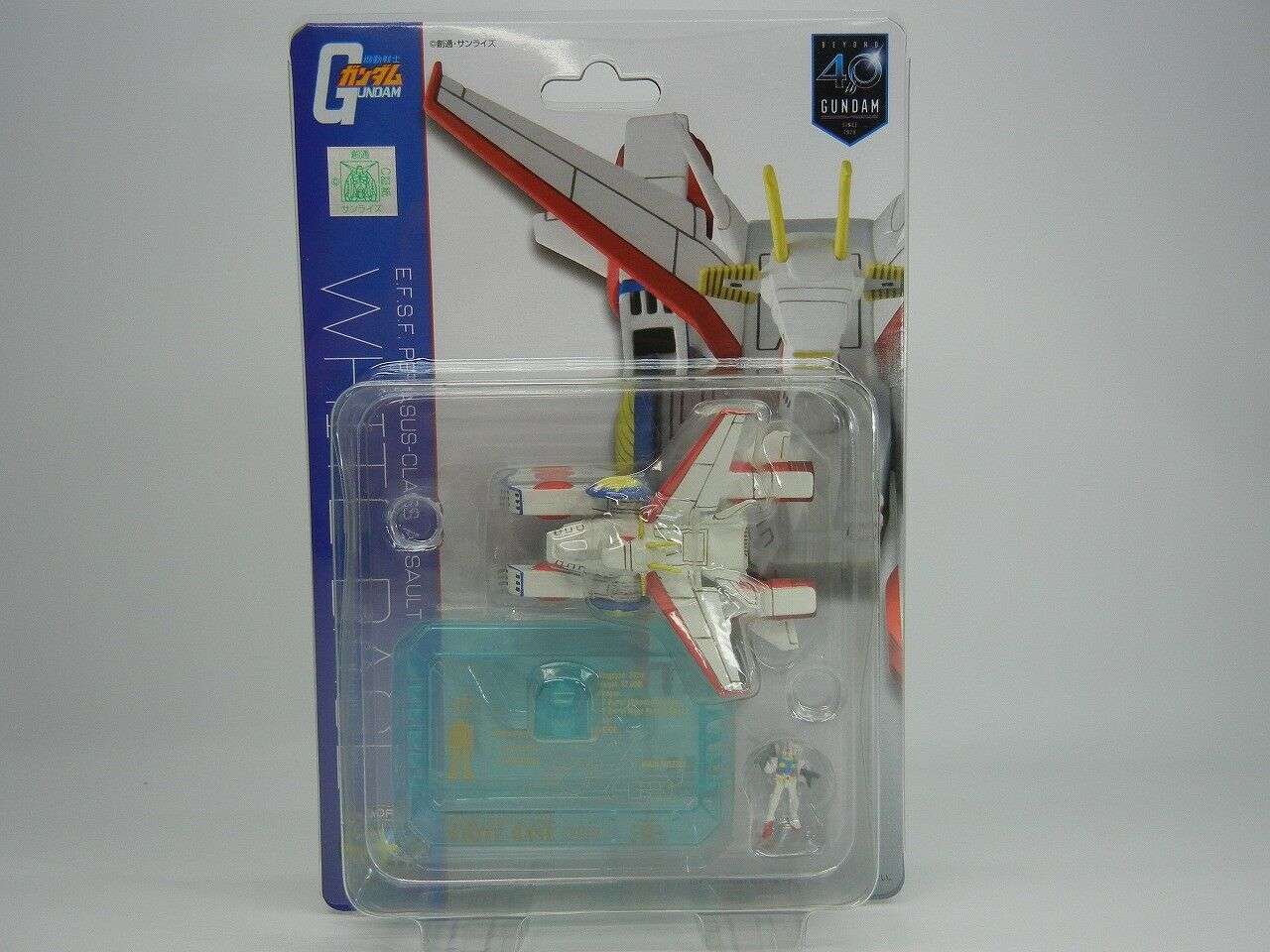 MegaHouse GUNDAM Cosmo Fleet COLLECTION bianca base oltre 40th Mini cifra