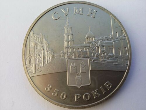 "Ukraine,5 hryven /""350 years Sumy/"" Nickel 2005 year"