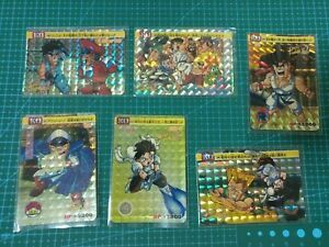 DRAGON BALL Z CARDDASS HONDAN PART 6 no:1  DOUBLE PRISM CARDS MADE IN JAPAN