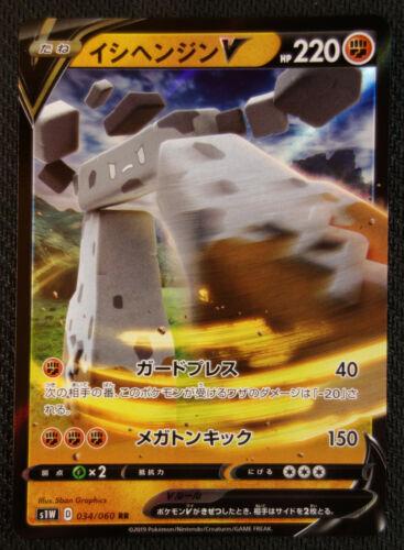 JAPANESE Pokemon Card Stonjourner V 034//060 RR S1W Sword NM//M