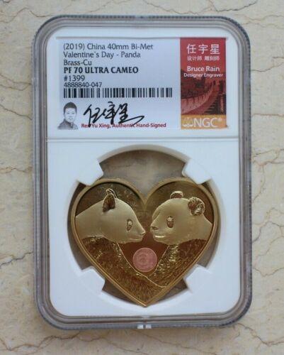 Signature NGC PF70 China 2019 Valentine/'s Day Heart Love Bi-metal Panda Medal