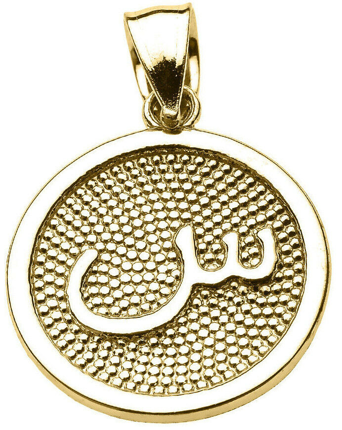 14k Yellow gold Arabic Letter  siin  s Initial Charm Pendant