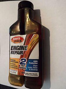 *NEW* BAR'S LEAKS ENGINE REPAIR 16 Oz (473 ml) 2 Part Formula