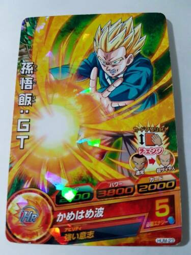 Carte Dragon Ball Z DBZ Dragon Ball Heroes Ultimate Booster Pack #HUM-23 Promo