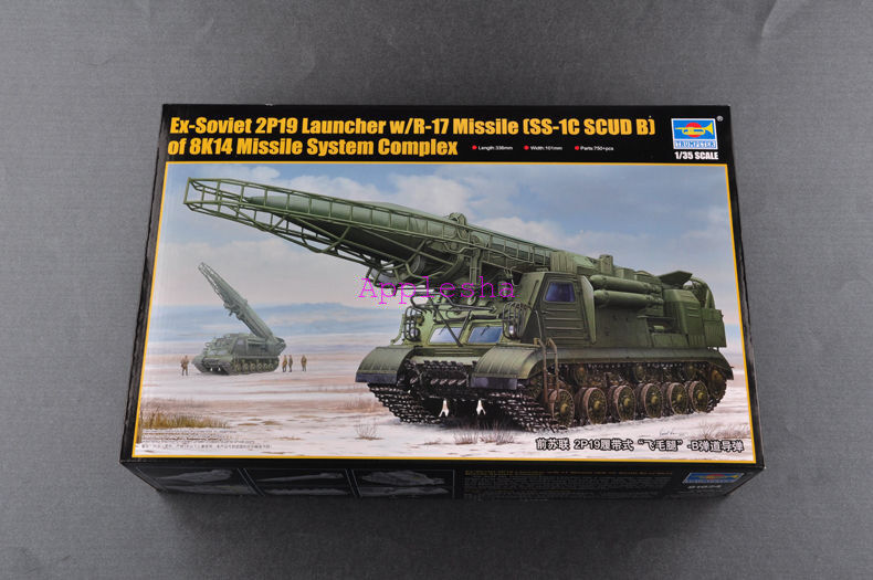 Trumpeter 01024 1 35 2P19 Launcher w R17 Missile Of 8K14 Missile System Complex