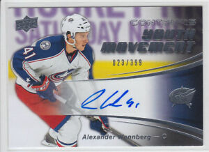 2015-16-UD-CONTOURS-ALEX-WENNBERG-AUTO-023-399-YOUTH-MOVEMENT-Autograph-Jackets