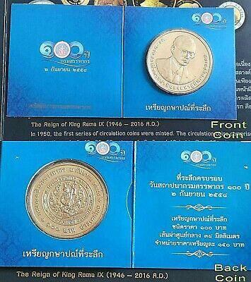 Thailand 1982 Coin 1Bath Rama 9 King Temple Wat Thai Folder Y 2525 Unc Mint Rare